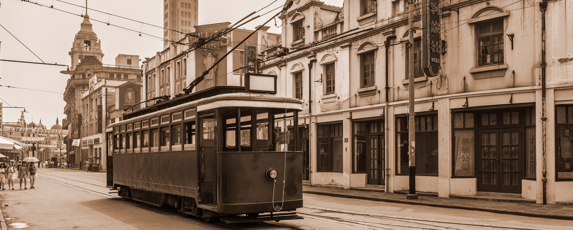 Black and white photo of city tram